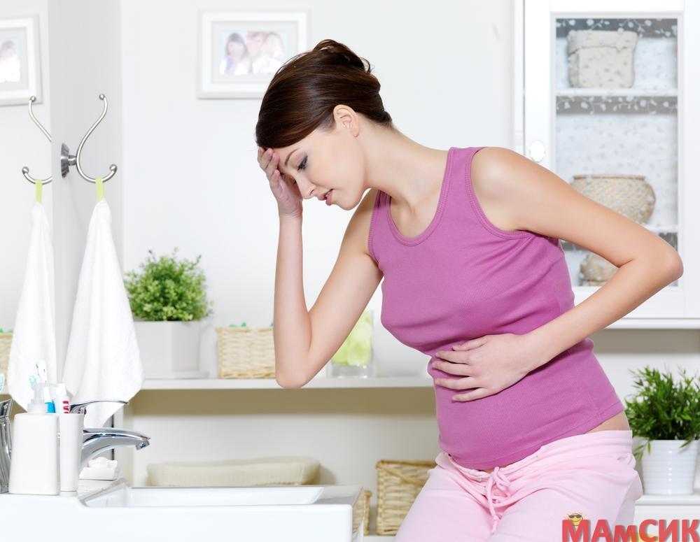 Как у беременных со стулом 1